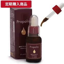 液体プロポリス 33ml 定期購入商品