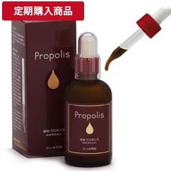 液体プロポリス 110ml 定期購入商品
