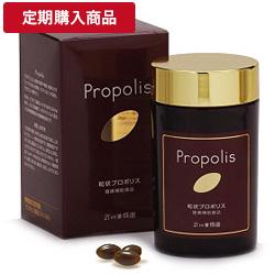 粒状プロポリス 200粒 定期購入商品