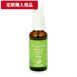 プロポリススプレー 30ml 定期購入商品