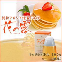 花の露キッチンボトル 300g(単品)