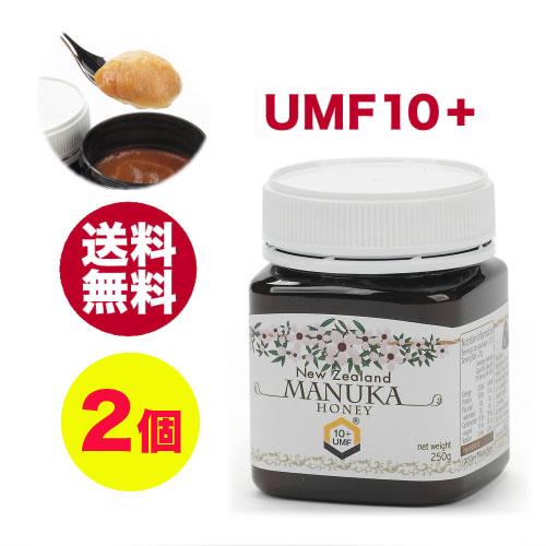 マヌカ蜂蜜 抗菌活性度UMF10+ 2本