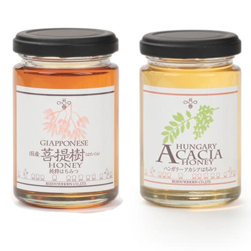 国産(北海道)菩提樹蜂蜜 + ハンガリーアカシア蜂蜜 2本セット