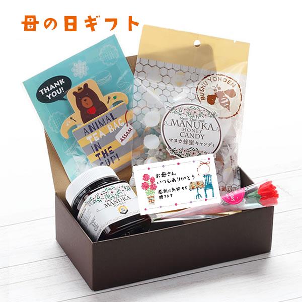 ギフトセット(マヌカハニーUMF 10+)送料無料 ※ 母の日ギフトの場合はカーネイション、選べるメッセージカード付