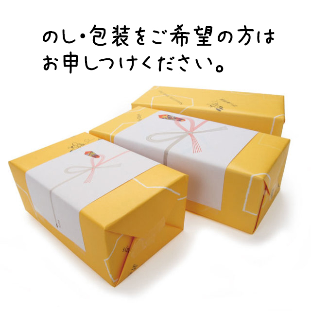 s_アカシア蜂蜜花の露1本箱包装イメージ