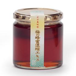 梅の蜂蜜濃縮エキス 280g