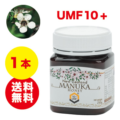 ● 送料無料 2021,6/30まで特別価格 マヌカ蜂蜜   マヌカハニー抗菌活性度UMF10+ 250g ニュージーランド産