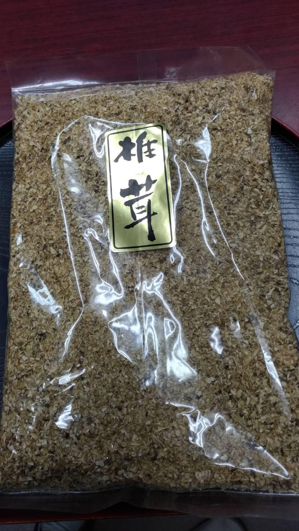 干し椎茸の粉末 原木栽培無農薬