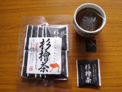 ほうじ茶をベースに杉茶とヒノキ茶を配合・杉ひのき茶