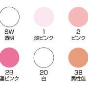 粉白粉色見本