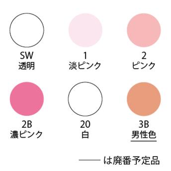 三善みつよし 粉白粉(こなおしろい)