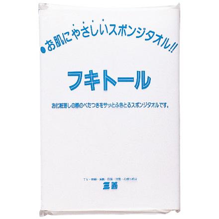 三善みつよしフキトール(スポンジタオル)