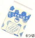 カットスポンジ(6つ切り)