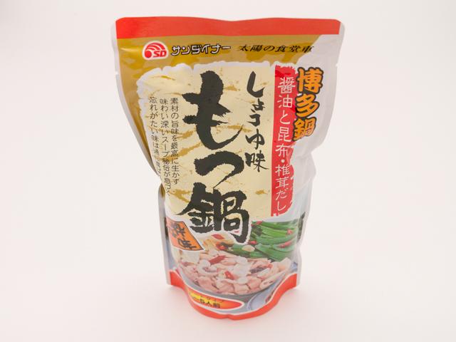サンダイナー もつ鍋スープ しょうゆ【90100】