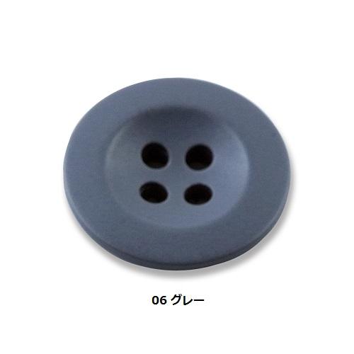 【ミリタリー】AM 802 (7907)