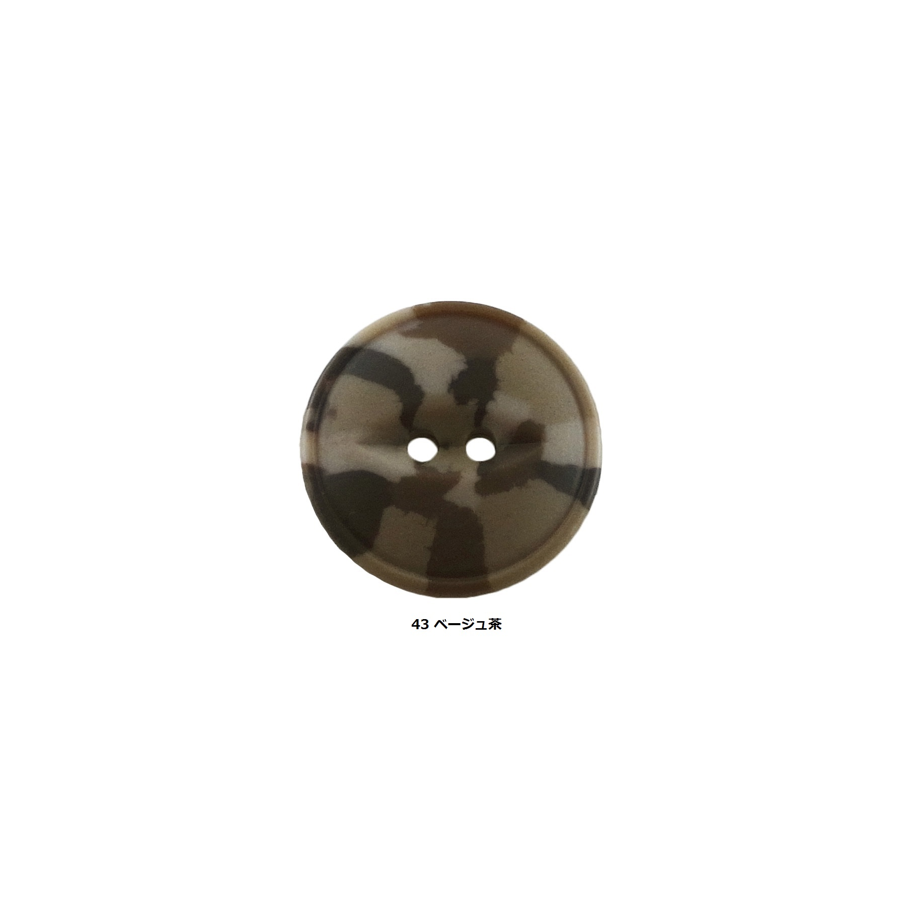 【ミリタリー】CMD 5(11.5mm)