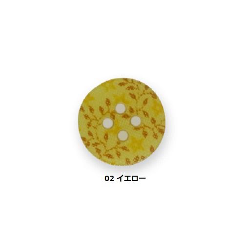 【カラフルボタン】FLAPPER (2328)