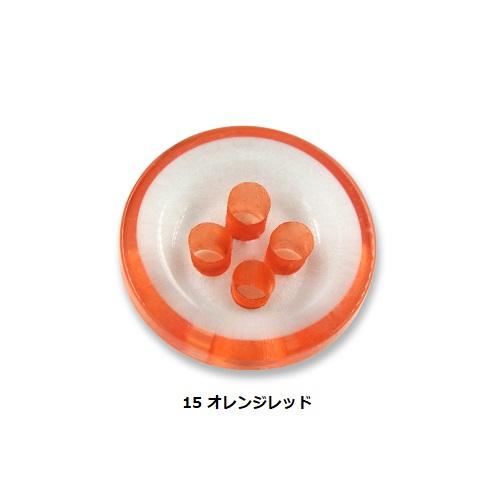 【カラフルボタン】KIRARI (2329) -1
