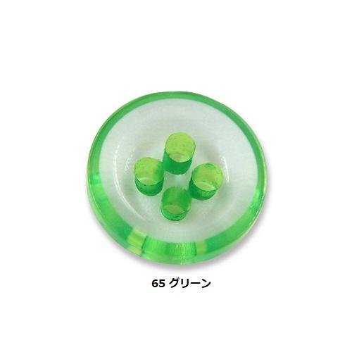 【カラフルボタン】KIRARI (2329) -2