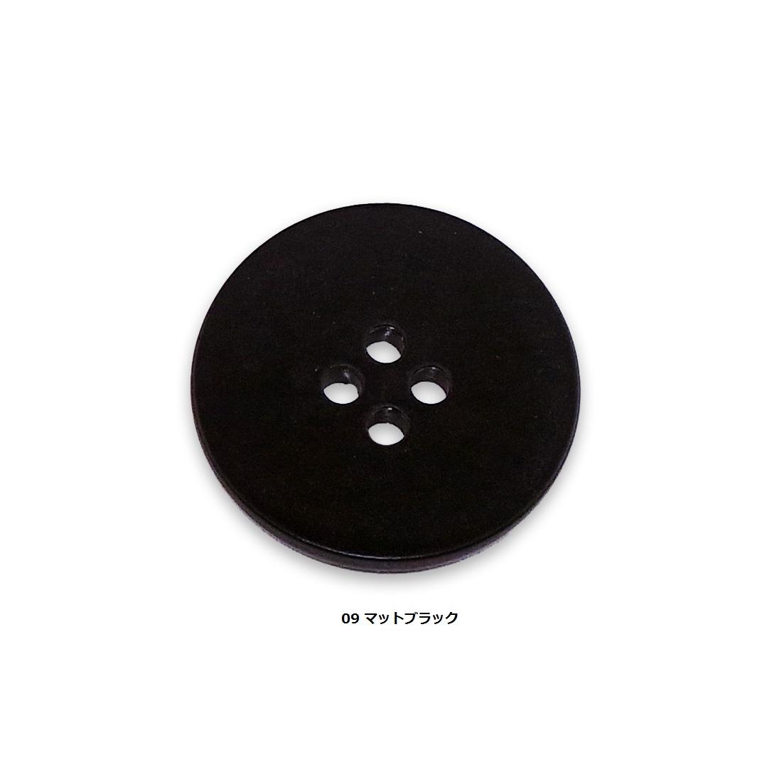 【カラフルボタン】POP 100 (7268)-2
