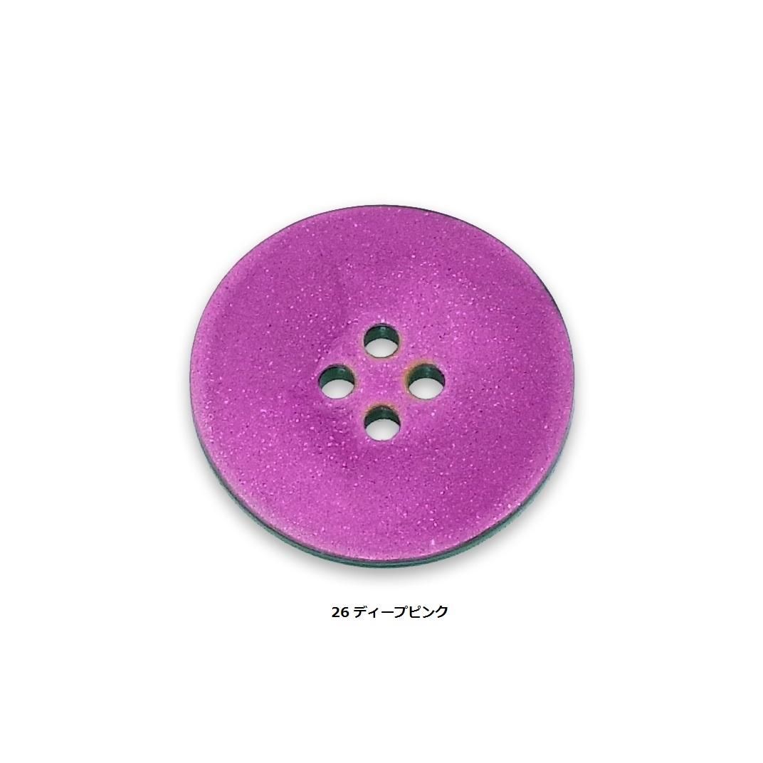 【カラフルボタン】POP 100(15mm)