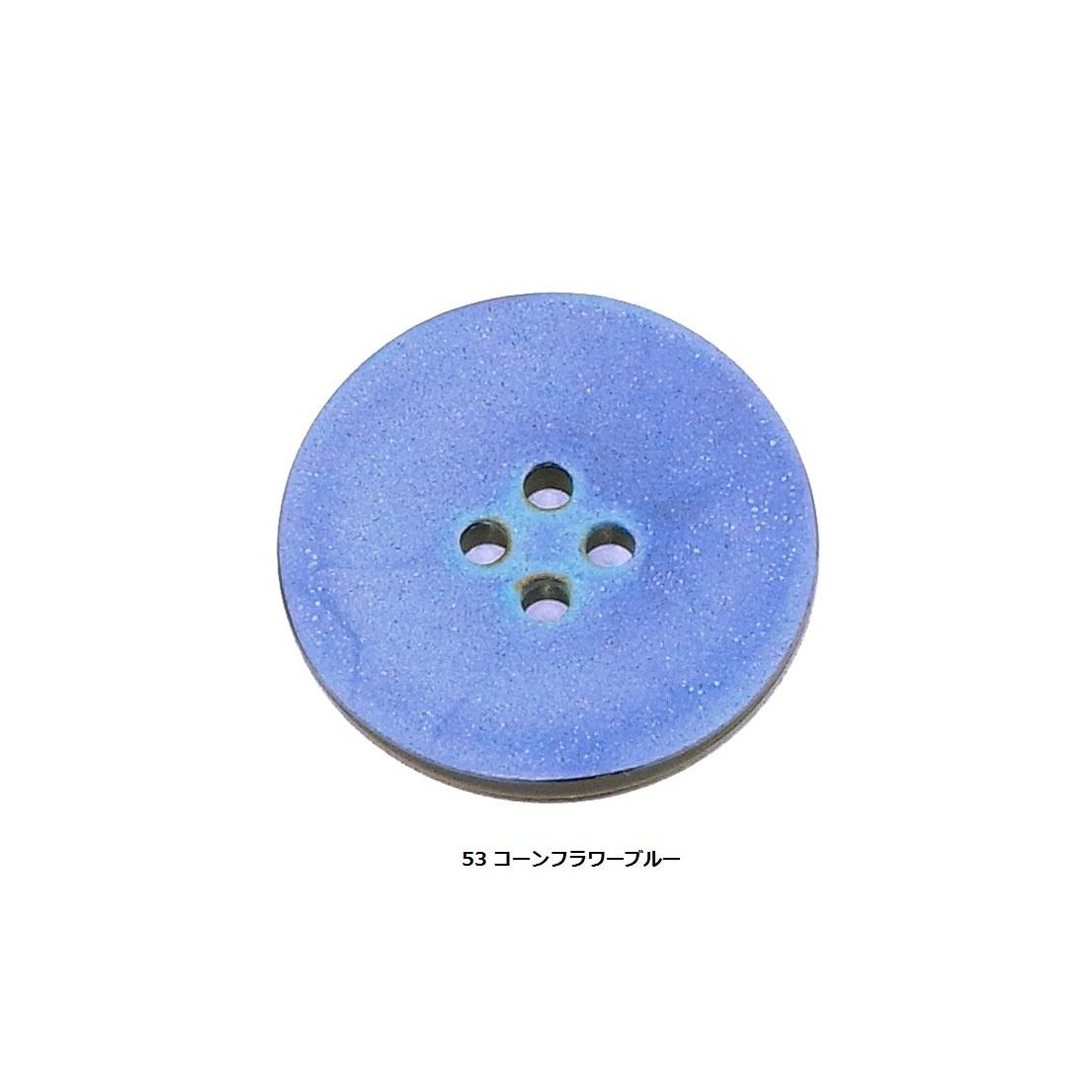 【カラフルボタン】POP 100(23mm)
