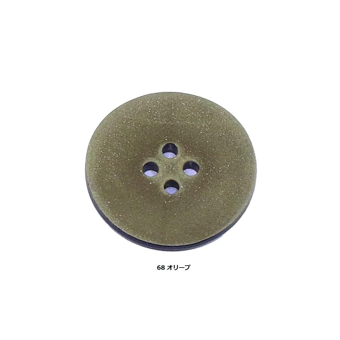 【カラフルボタン】POP 100 (7268)-1