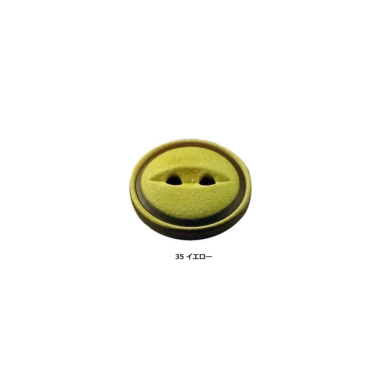 【カラフルボタン】POP 1(13mm)