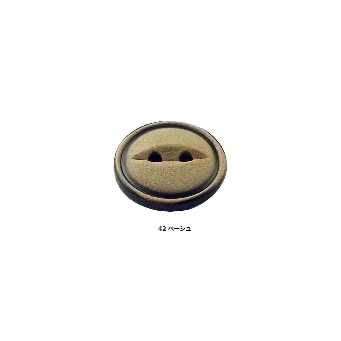 【カラフルボタン】POP 1 (9796) -1