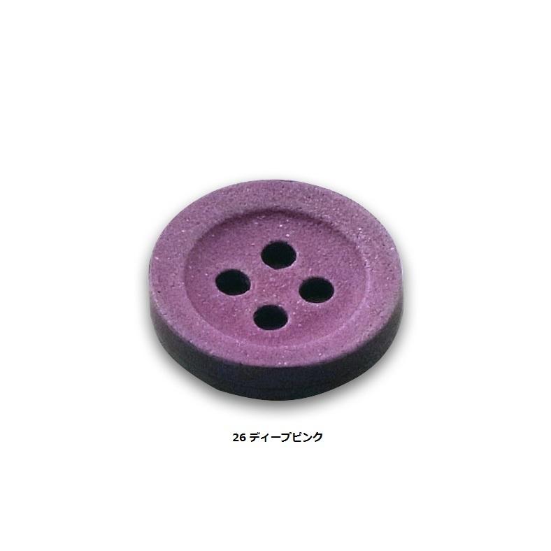 【カラフルボタン】POP 77(11.5mm)