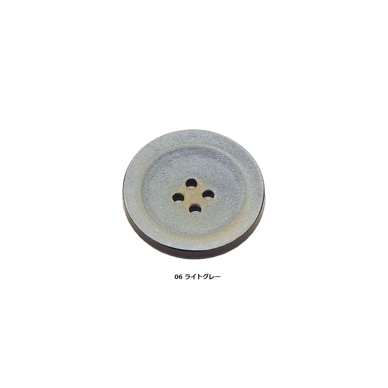 【カラフルボタン】POP 7(23mm)