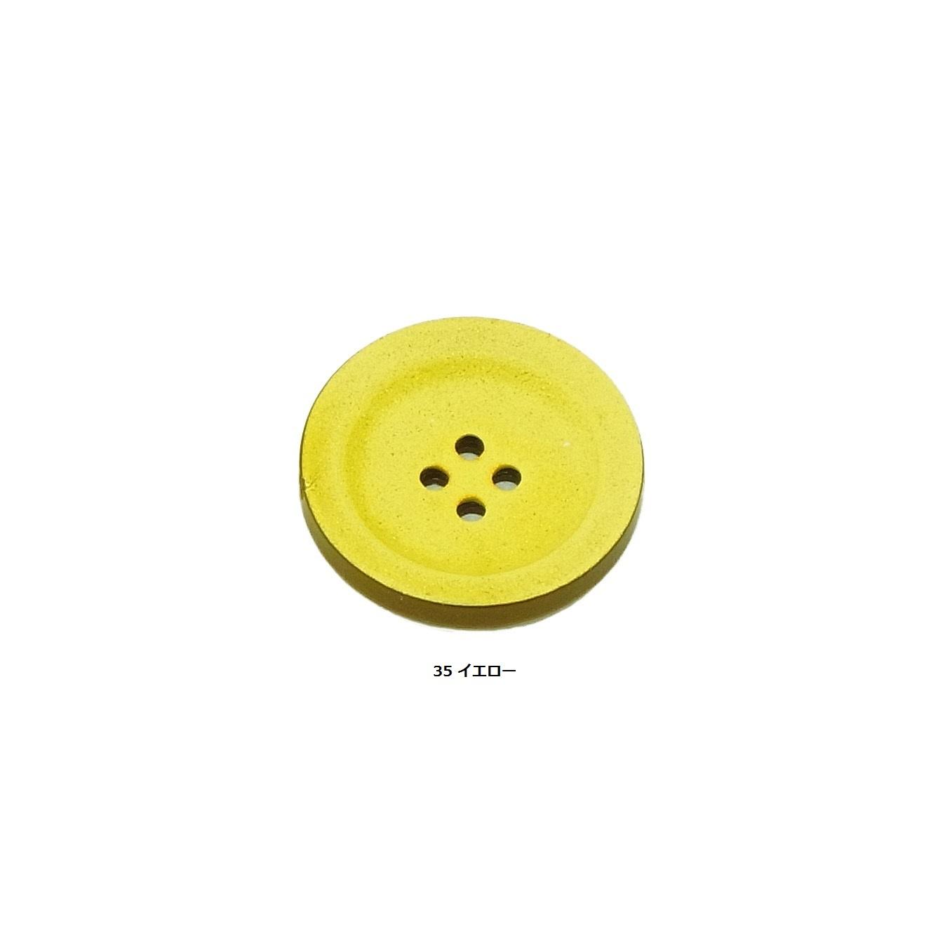 【カラフルボタン】POP 7(20mm)