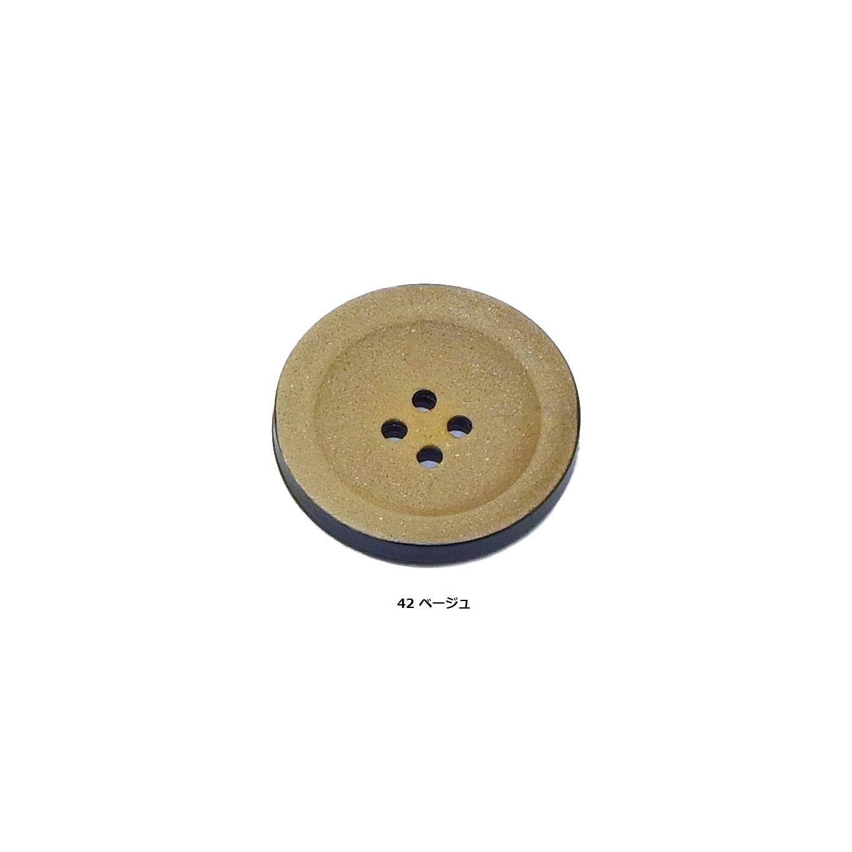 【カラフルボタン】POP 7(15mm)