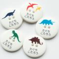 B -  恐竜セット