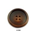 NUT【ナット調】BB-NUT 50 (4750)