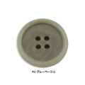NUT【ナット調】BB-NUT 77 (4761)