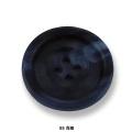 ECO【エコボタン】G-COR 220 (4748) -2