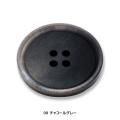 【貝調ボタン】GP 140 (3376)