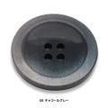 【貝調ボタン】GP 141 (3377)