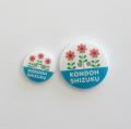 なまえのぼたん cute3-mix (3393) 花 3 (09) 20個入り