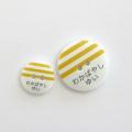 なまえのぼたん cute3-mix (3393) ボーダー 3 (15) 20個入り