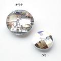 【クリスタル風】No-P12 (21mm)