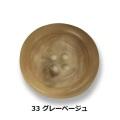 HORN【水牛調】 UNICORN 11 (5438)