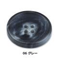 HORN【水牛調】 UNICORN 12 (5439)