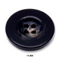 HORN【水牛調】UNICORN 570 (0125)