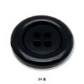 HORN【水牛調】UNICORN 774 (0114)