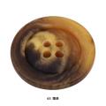 HORN【水牛調】UNICORN A08 (6491)