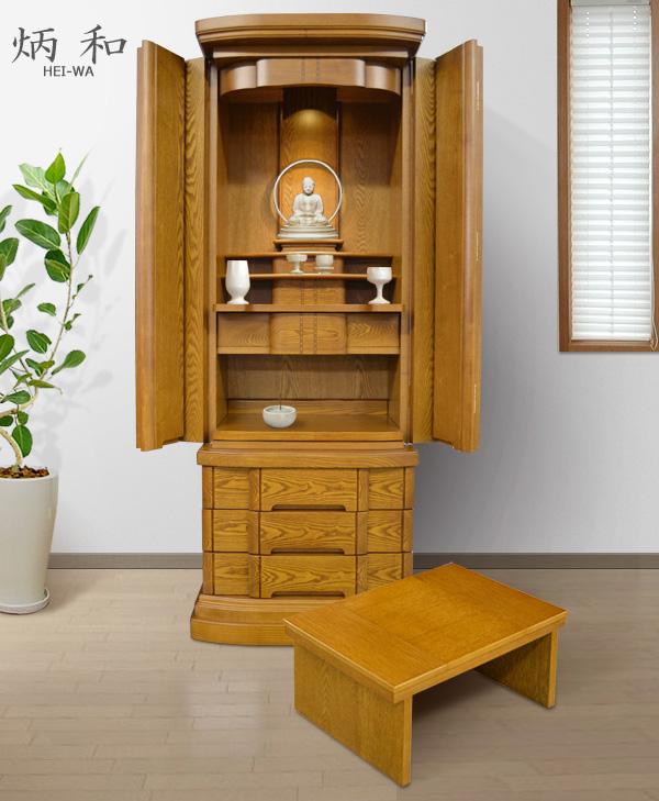 モダン仏壇 [へいわ] 20-56号 タモ材 =  北海道産の上質なタモを使った経机付きモダン仏壇