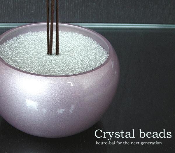 クリスタルビーズ = モダン仏壇・仏具にぴったりのおしゃれなまったく新しい香炉灰 送料無料