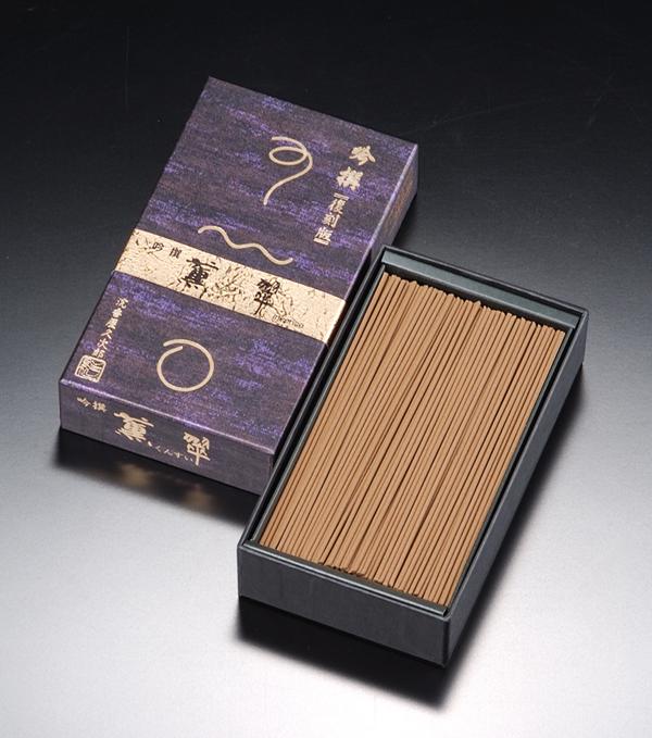 [吟撰]薫翠(大) = 280年の時を超え秘伝の調合帖により復刻・まろやかな沈香と漢方生薬の香り豊かなお線香 送料無料